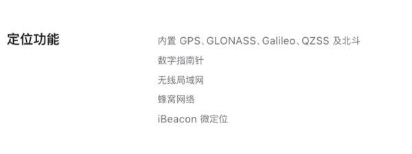 iPhone 12细节:支持大量5G频段,mini仅支持单SIM卡
