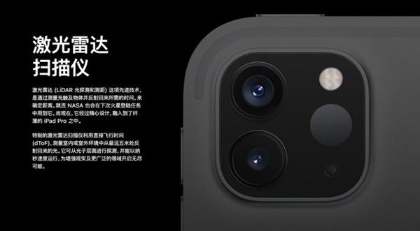 大部分悬念都已揭晓 iPhone 12全方面汇总:10月14日见