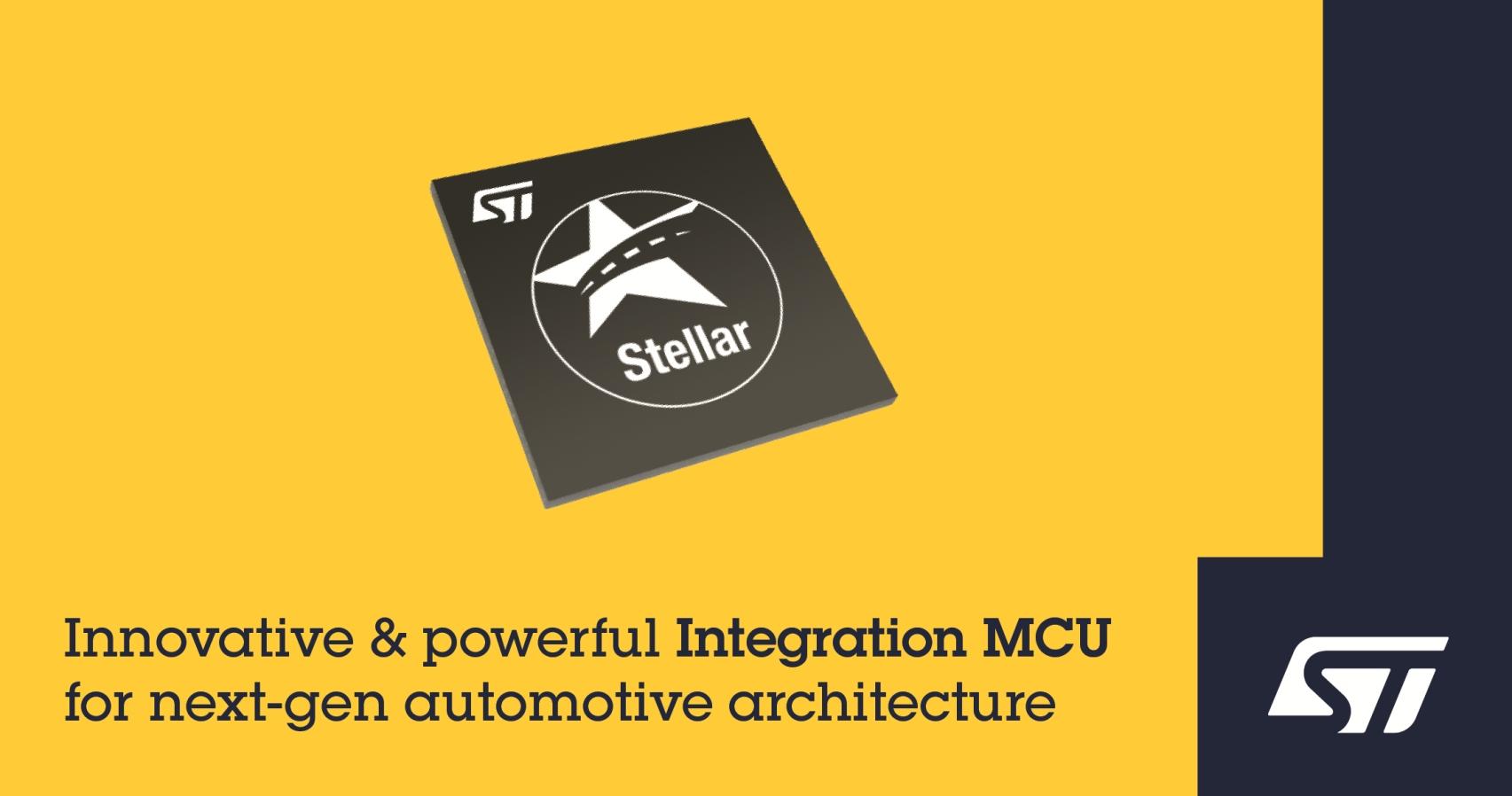 意法半导体公布多应用、确定性车规级MCU的功能细节,最大限度提高下一代域/区域架构的安全性
