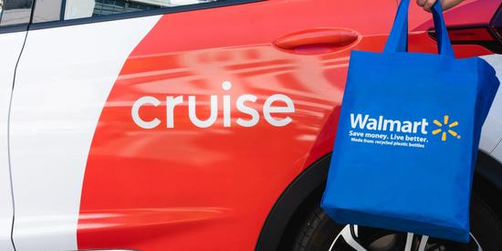 沃尔玛与Cruise成立试点 利用自动驾驶汽车送货