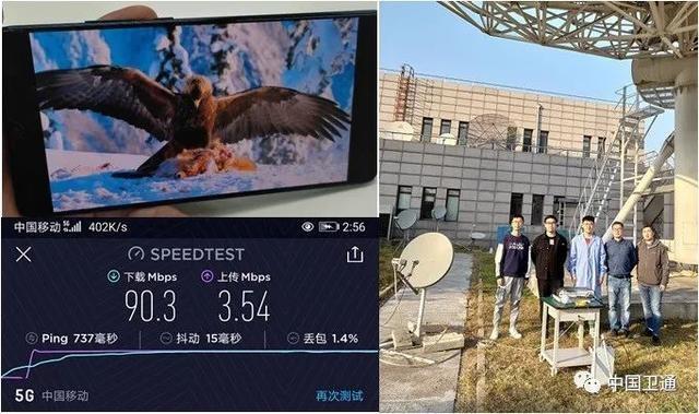 国内首个 5G SA+Ka 高通量卫星系统融合组网试验成功,具备后期推广可能性
