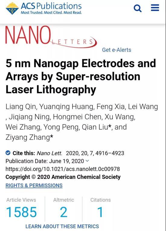 中科院研发者回应5纳米光刻技术突破ASML垄断