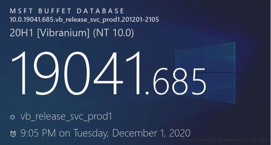 今年最后一次累积更新发布Windows 10版本号升至Build 19041.685