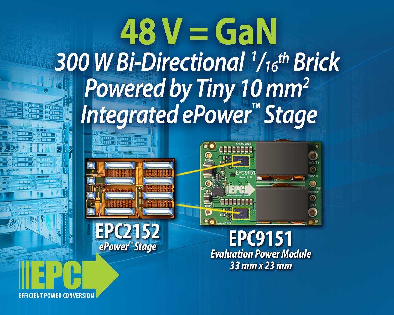 EPC推出300W、双向、1/16砖型转换器评估模块, 面向计算应用和数据中心的高功率密度且低成本的DC/DC转换