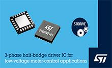 意法半导体推出低压专用栅极驱动器IC,改进无刷电机控制设计