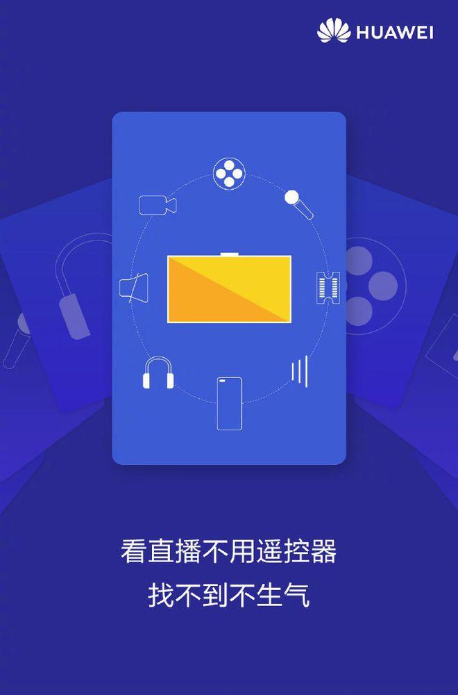 华为发布鸿蒙OS手机开发者Beta版 明年覆盖1亿台设备