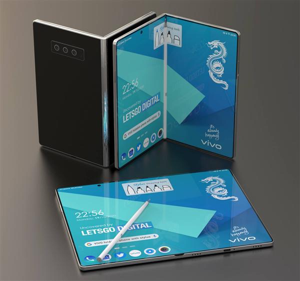 vivo折叠屏手机专利曝光:配备磁性手写笔