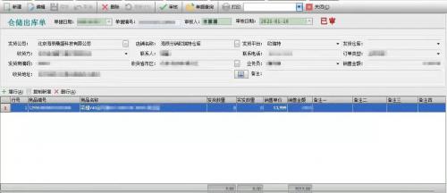 荣耀V40售价曝光3999元:10亿色屏幕强劲暗光摄影