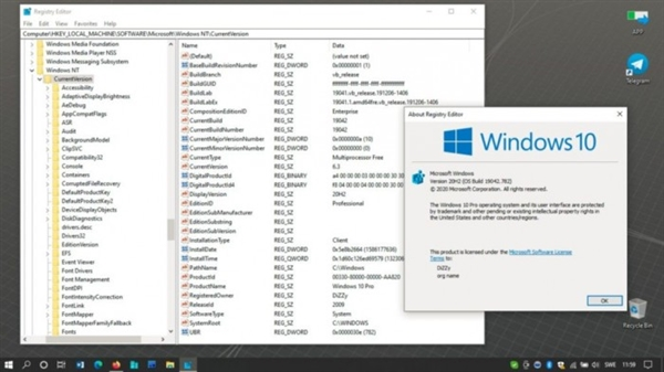 版本号确定!Windows 10 21H1更新将发布 大幅提升性能