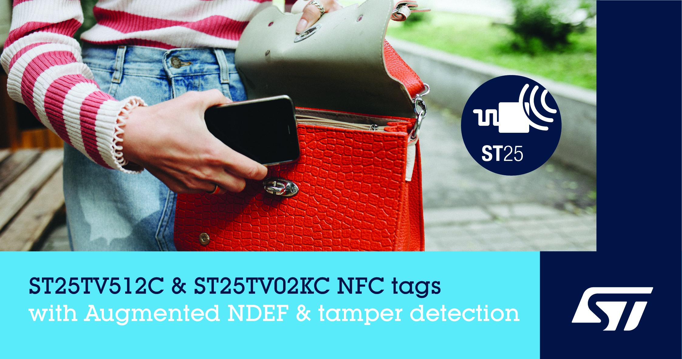 意法半导体推出新Type-5标签芯片,集成动态消息内容和防篡改功能推进NFC应用开发创新