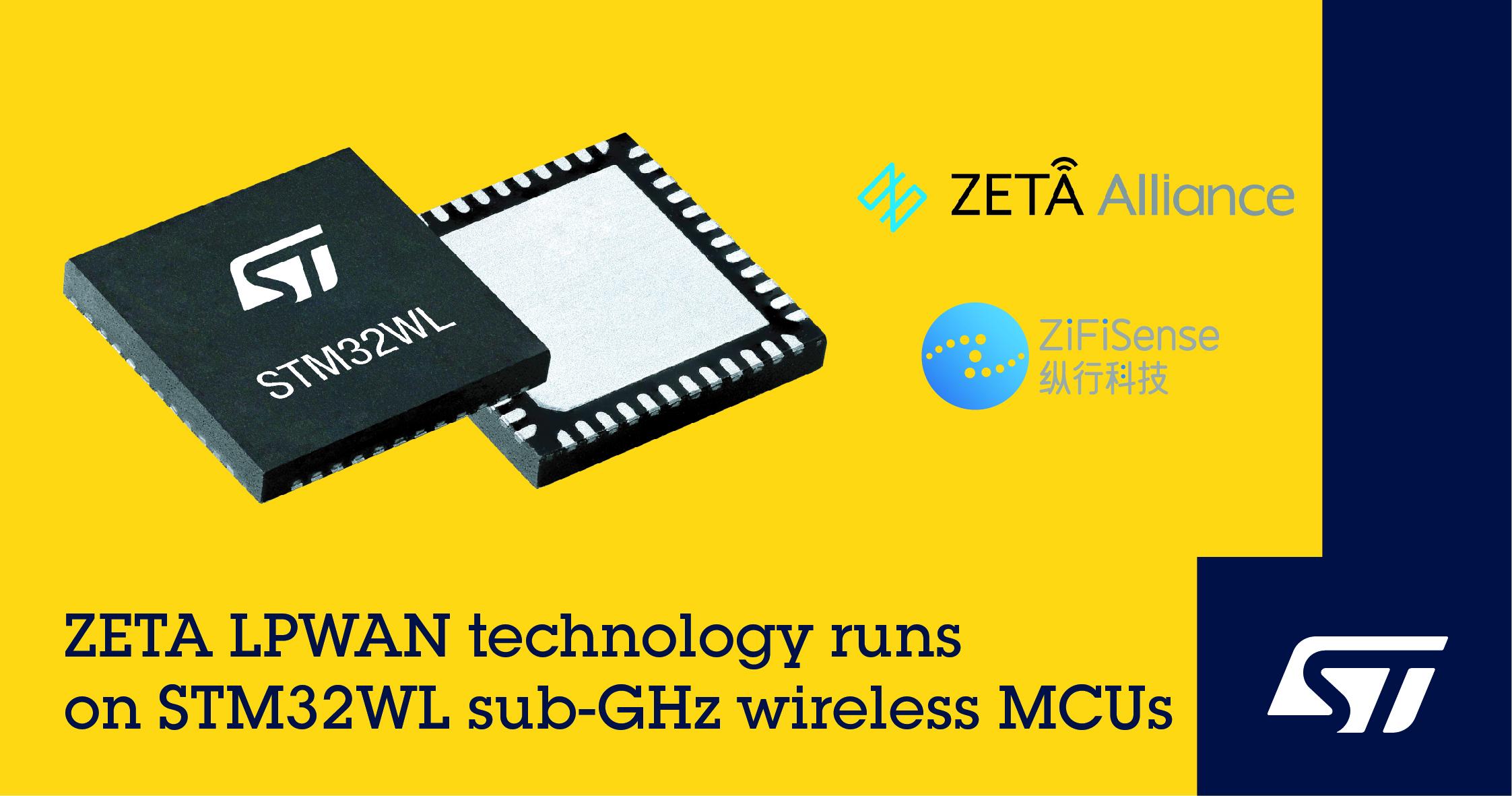 意法半导体加入ZETA联盟,推广新兴远距离IoT连接标准