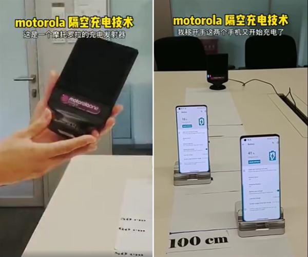 """硬刚小米?摩托罗拉展示""""隔空充电"""":1米外充多台手机"""