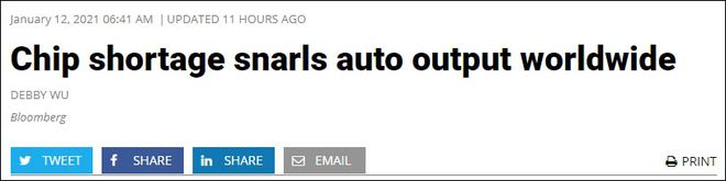 汽车芯片的卡脖子问题,要比手机更加严峻?