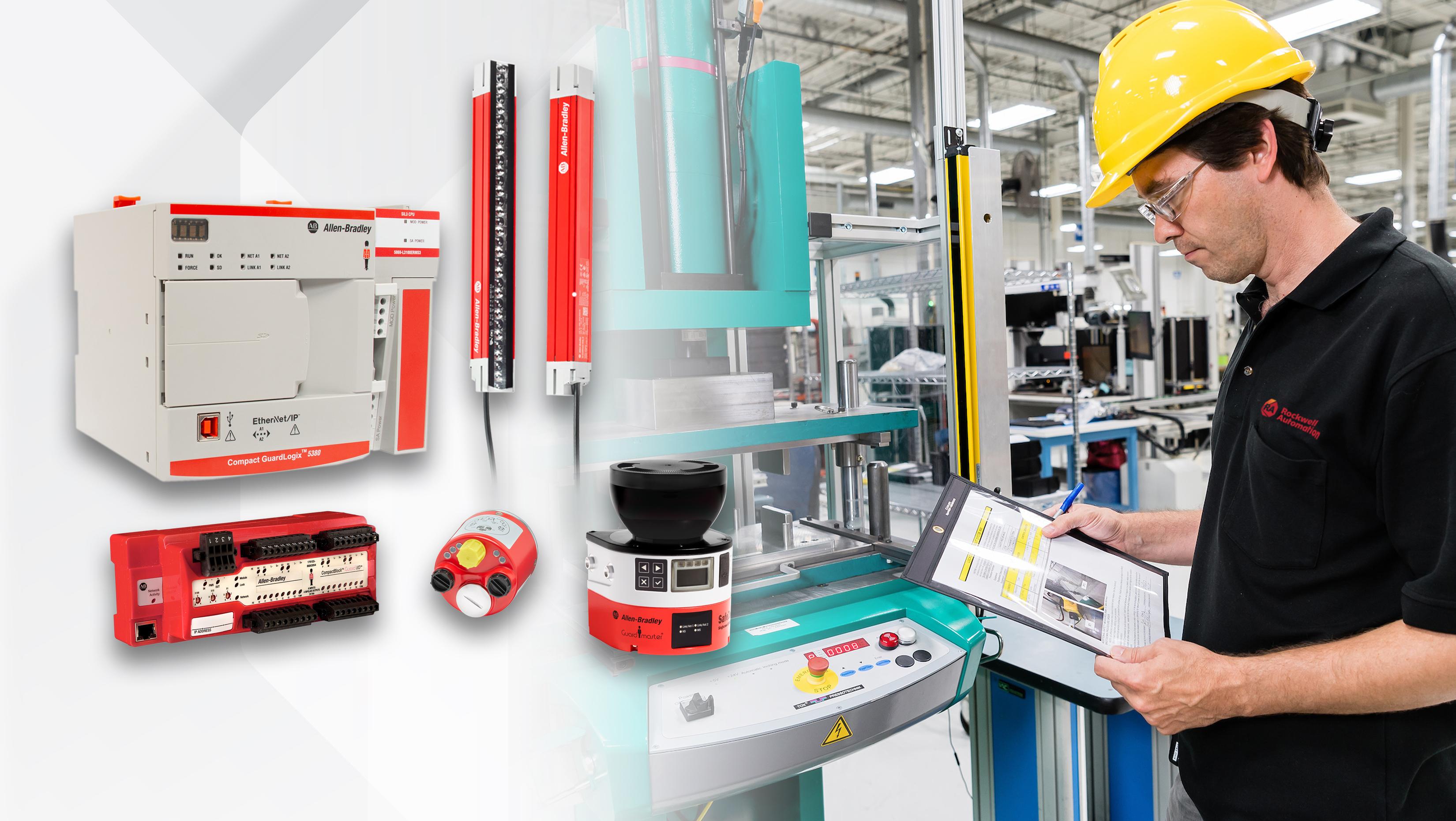 罗克韦尔自动化的新安全设备可增强安全性并提高生产率