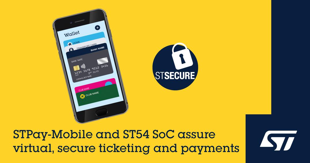 意法半導體發布STPay-Mobile移動支付平臺