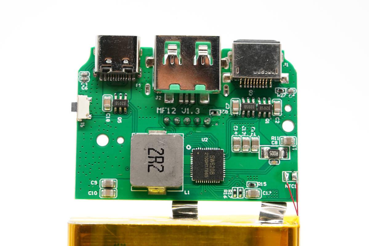 拆解报告:MAGIC FOX魔狐22.5W快充移动电源-充电头网