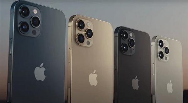 消息称iPhone 13售价要提高:提供1TB版本、配置增加