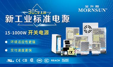 开关电源-电子产品世界网-380225px.jpg
