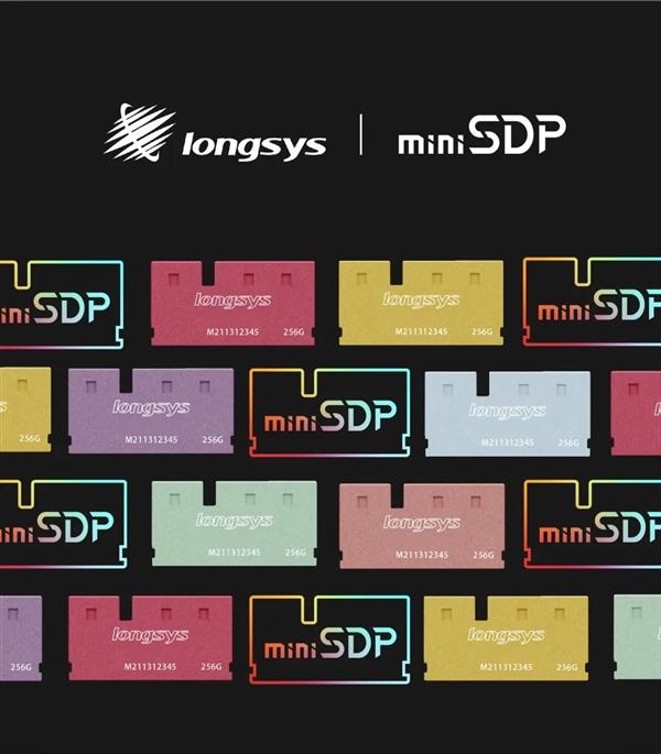江波龍發布mini SDP超迷你SSD:重僅2克、最大1TB