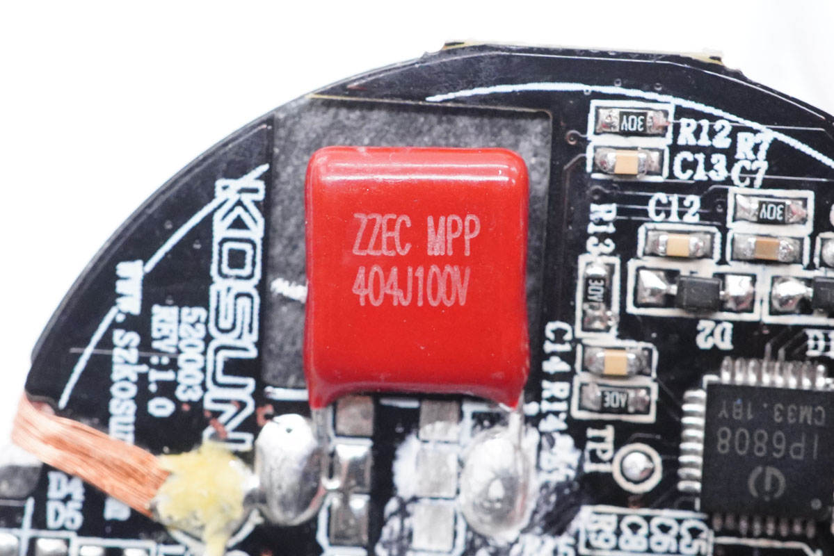 拆解報告:KOSUN科訊15W磁吸無線充電器-充電頭網