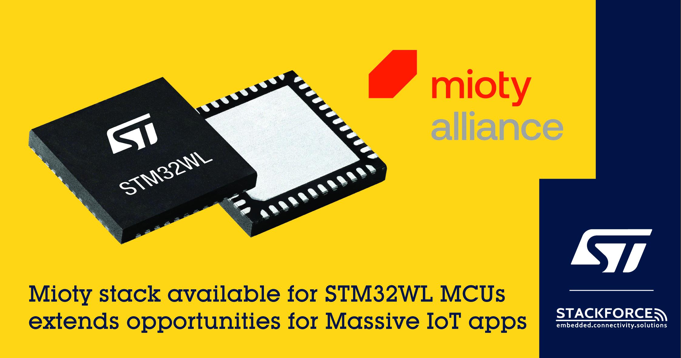 意法半導體加入mioty聯盟,拓展大規模物聯網 (Massive IoT) 應用機會