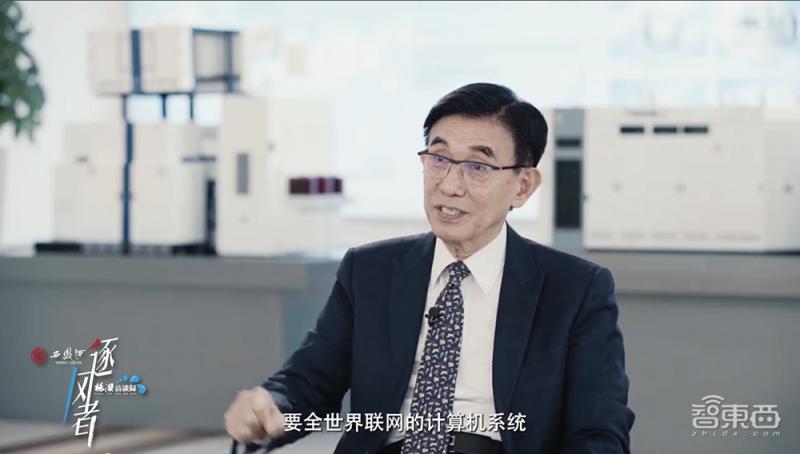 中国芯片刻蚀机第一人:77岁尹志尧12句话说透芯片制造