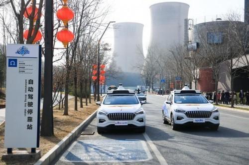 百度助力北京、廣州等六城智能網聯汽車產業發展