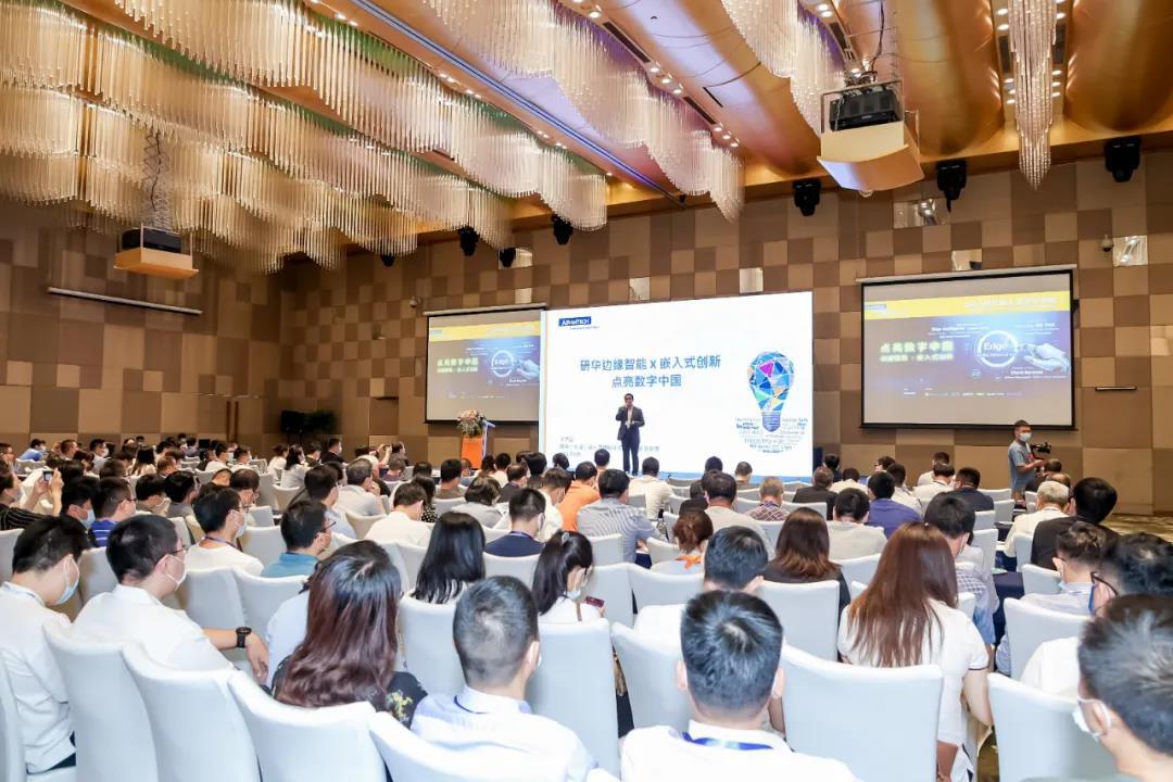 边缘智能 X 嵌入式创新 点亮数字中国