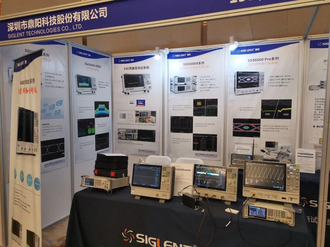 2021微波毫米波科技成果及产品展-鼎阳科技硬核射频产品实力圈粉