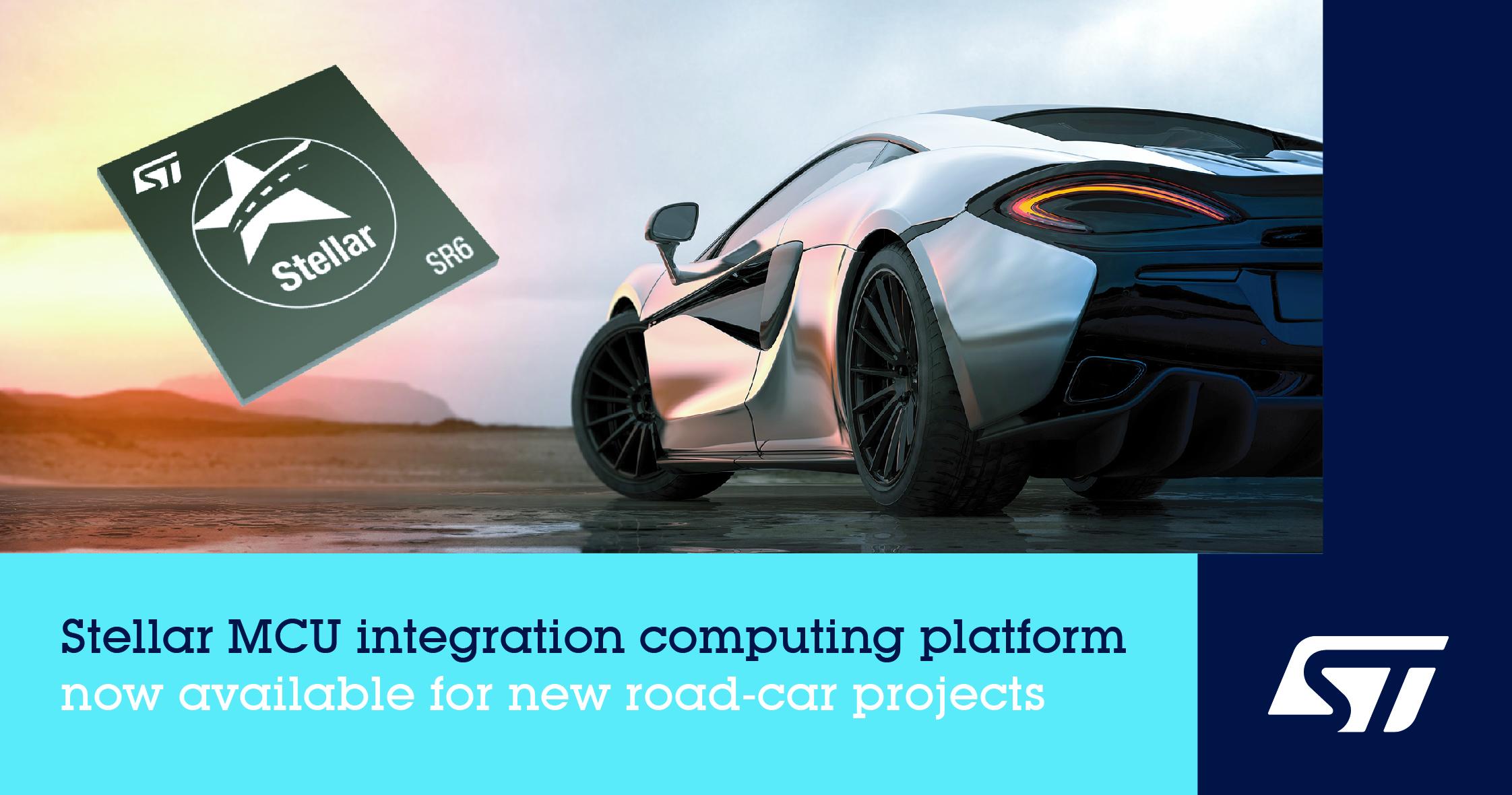 意法半导体为新路车项目提供首批Stellar先进汽车微控制器