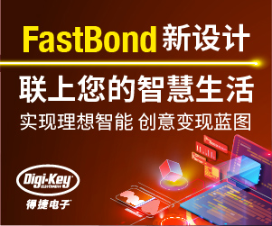 DigiKey FastBond.JPG