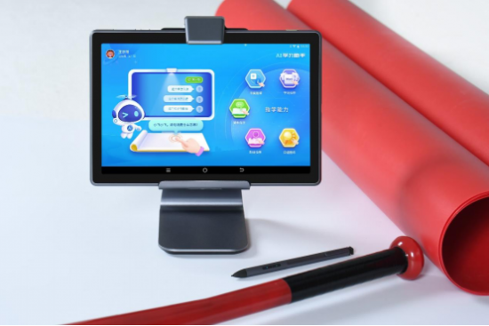 讯飞智能学习机X2 Pro,帮助家长告别孩子的辅导难题