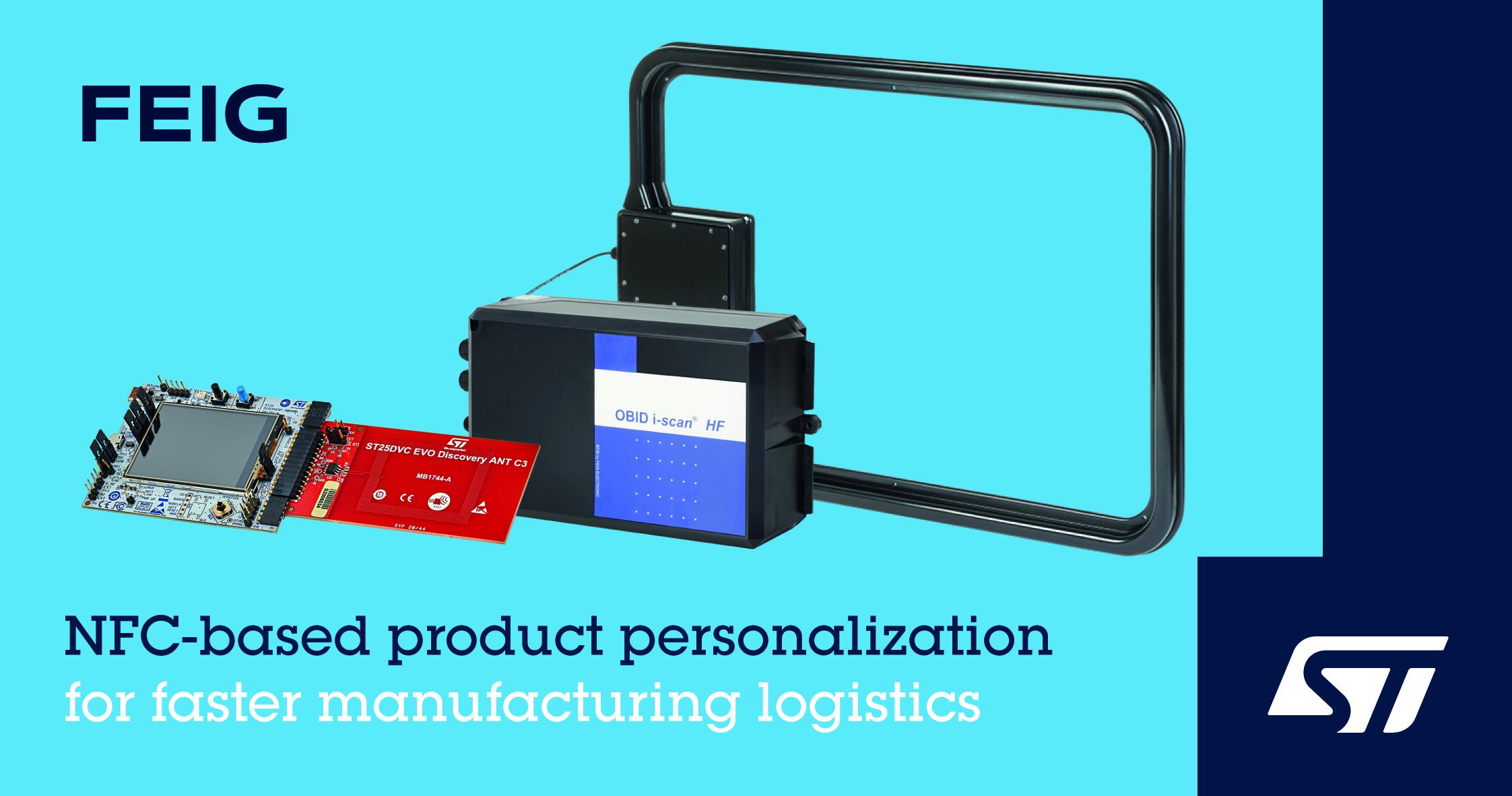 意法半导体和Feig电子合作开发非接触式产品个性化方案提高物流的快捷性、灵活性、经济效益