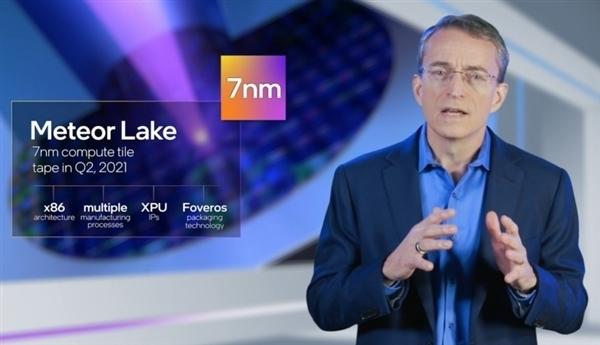 Intel稱7nm工藝Meteor Lake處理器Q3試產 首次用上多芯片架構