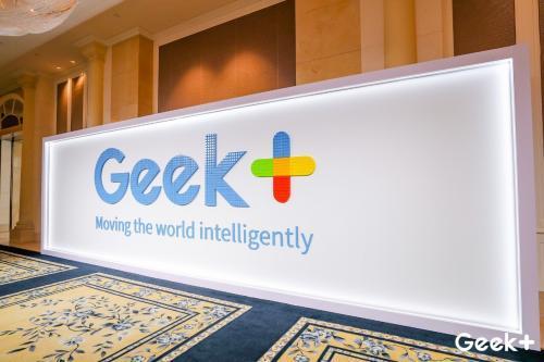 以臻智远:极智嘉(Geek+)跨越机器人产品到智能物流的鸿沟