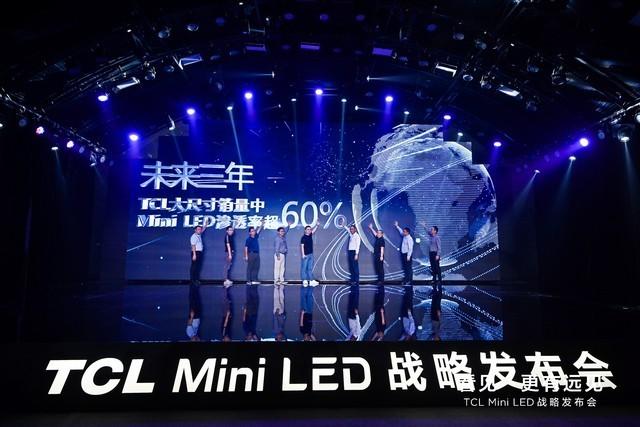 Mini雖小 視界更大 Mini LED成大尺寸電視的最佳選擇