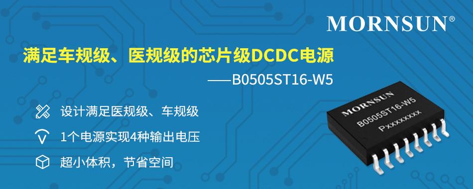 B0505ST16-W5