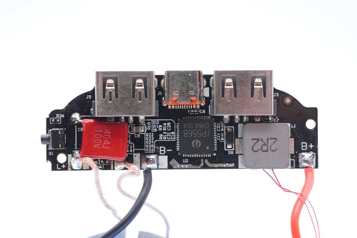 拆解报告:SOLOVE素乐10000mAh磁吸无线充移动电源W8-充电头网