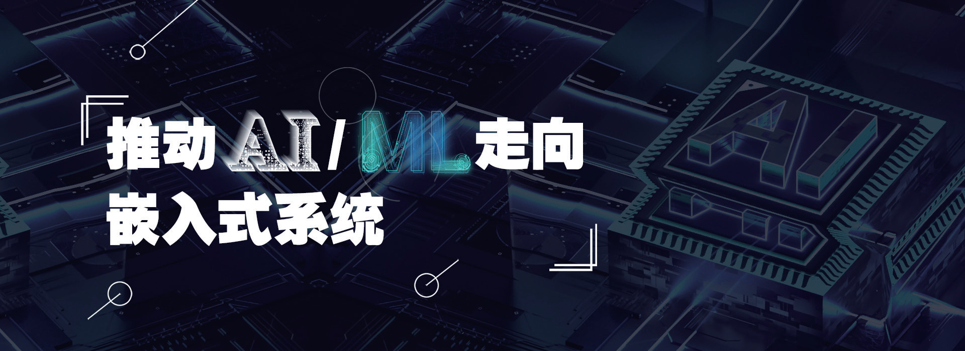 中国AI赋能的工业质检解决方案市场分析