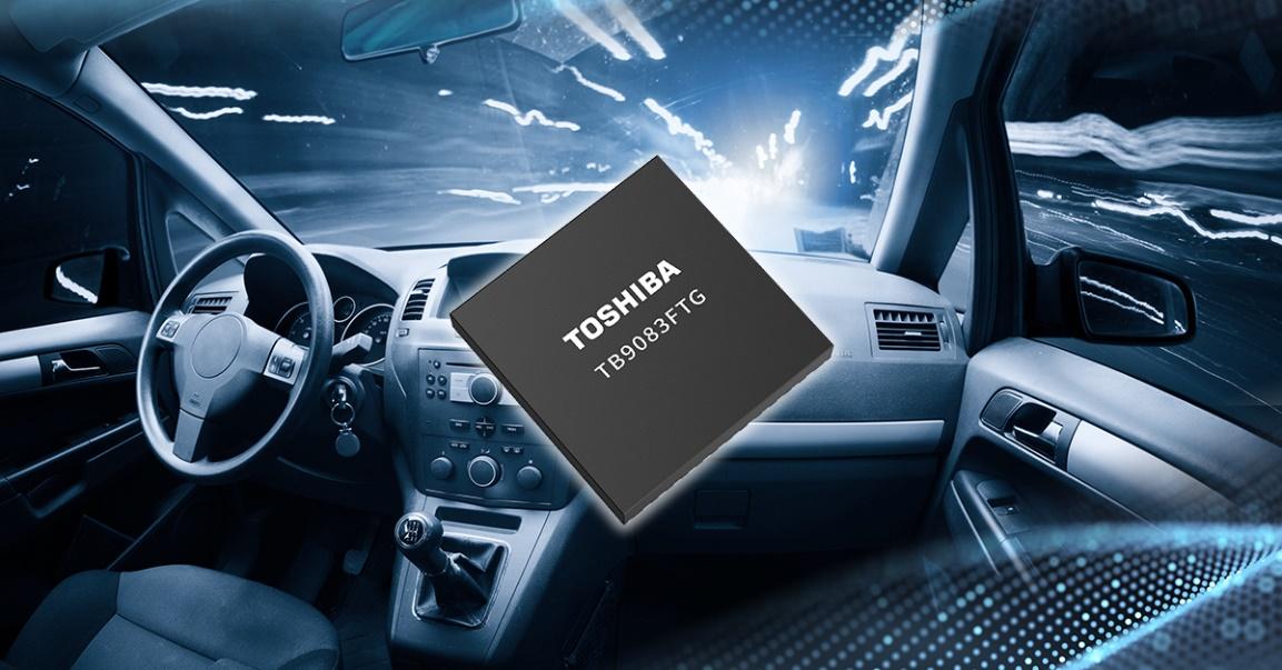 东芝支持功能安全的车载无刷电机预驱IC的样品出货即将开始