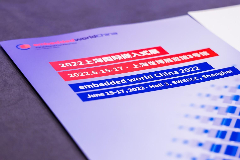 重磅官宣!纽伦堡会展与博闻创意签署战略合作,德国嵌入式展2022年首次落户上海