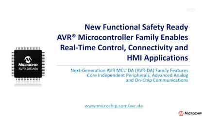 AVR<sup>®</sup> DA系列MCU技术细节解析培训教程