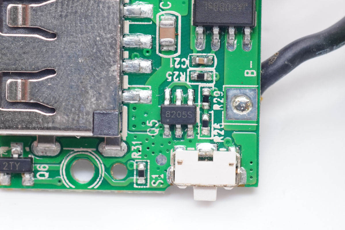 拆解报告:小电5000mAh共享充电宝PB2-5000-充电头网