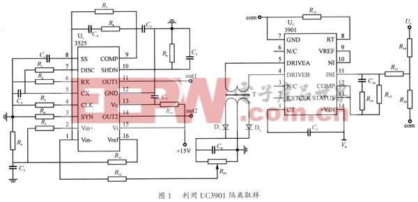 螺旋线行波管收集极电源稳压的取样方法介绍