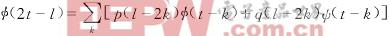 g108-8.gif (1174 bytes)