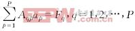 g68-3.gif (726 bytes)