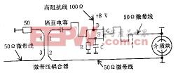 图4 介质振荡器电原理图