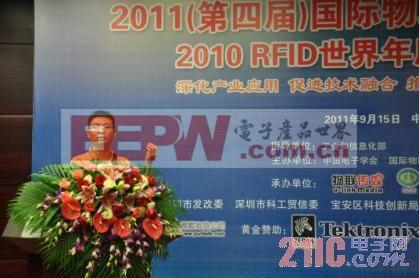 """跨越RFID测试挑战""""三重门"""",加速物联网产业发展"""