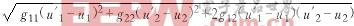 g69-15.gif (1017 bytes)