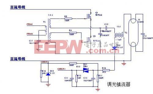 图4 调光控制电路